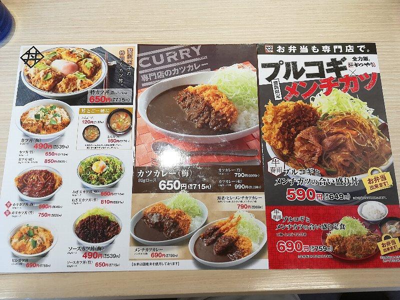 atsuya11-tsuruga-002.jpg