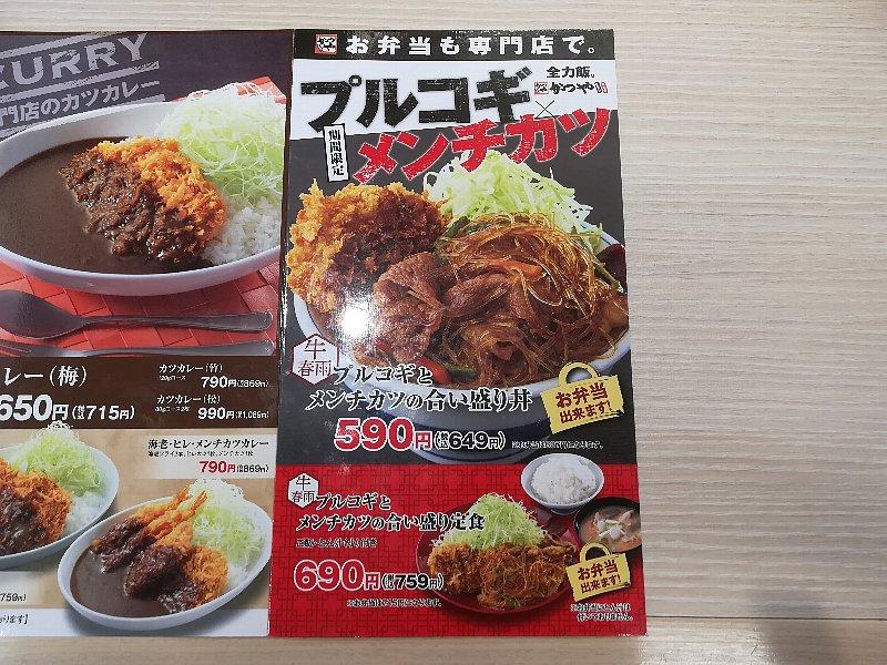atsuya11-tsuruga-003.jpg