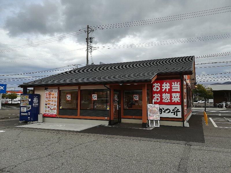 atsuya11-tsuruga-013.jpg