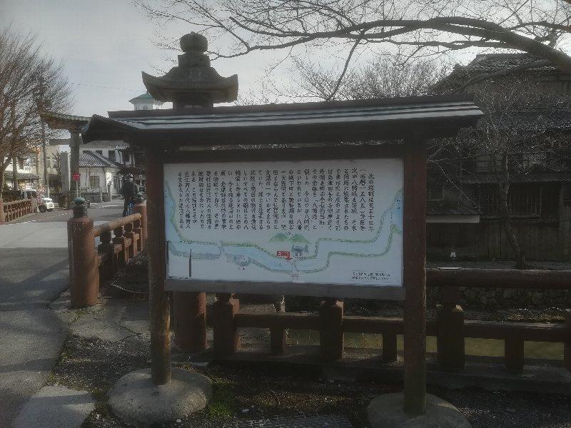 hachimambori3-oumihachiman-001.jpg