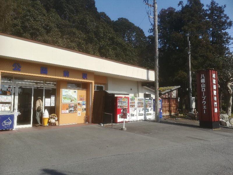 hachimanyama-oumihachiman-003.jpg