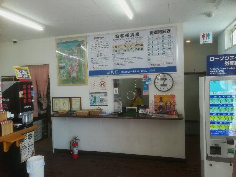 hachimanyama-oumihachiman-004.jpg