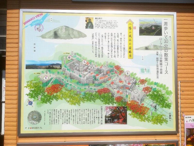 hachimanyama-oumihachiman-008.jpg