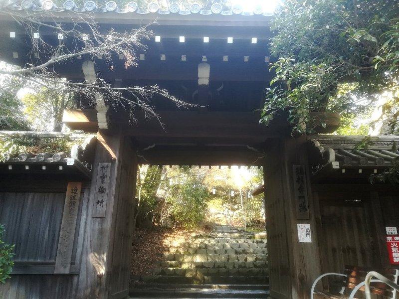 hachimanyama-oumihachiman-036.jpg