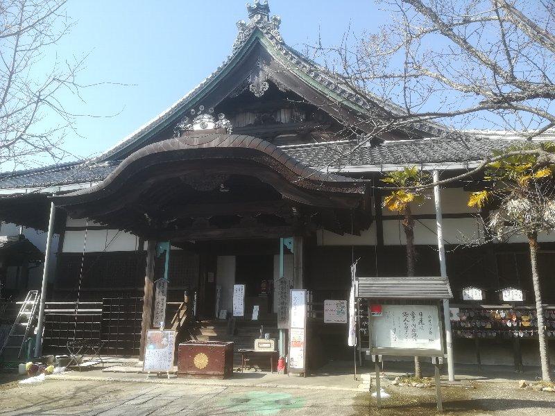 hachimanyama-oumihachiman-038.jpg