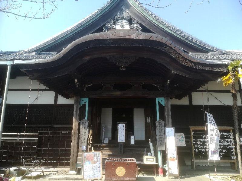 hachimanyama-oumihachiman-039.jpg