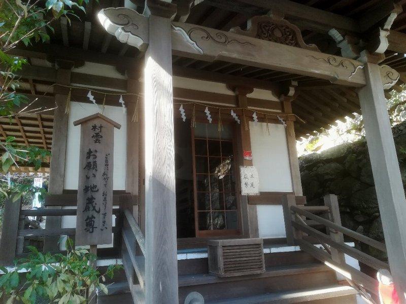 hachimanyama-oumihachiman-065.jpg