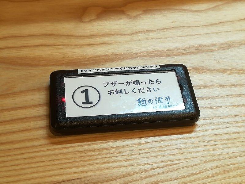 hazuki3-tsuruga-006.jpg