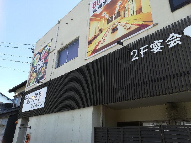 hazuki3-tsuruga-014.jpg