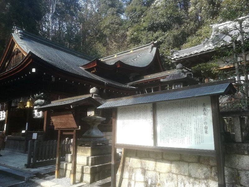 himurehachiman3-oumihachiman-018.jpg