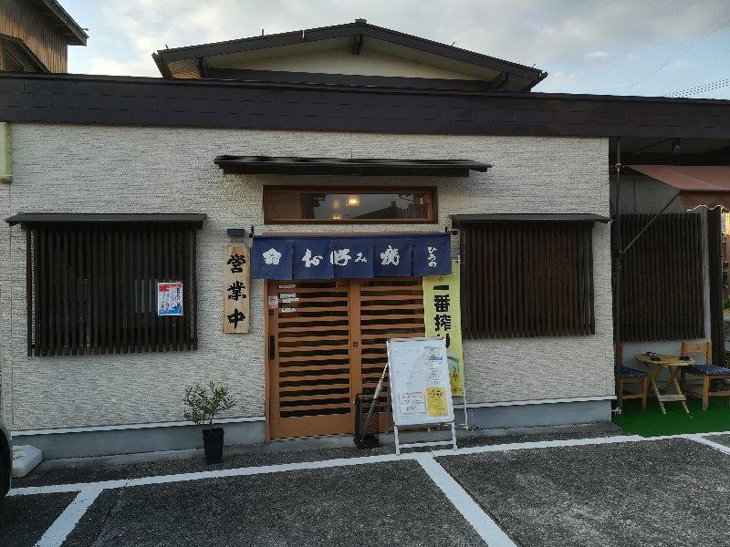 hirono-oono-001.jpg