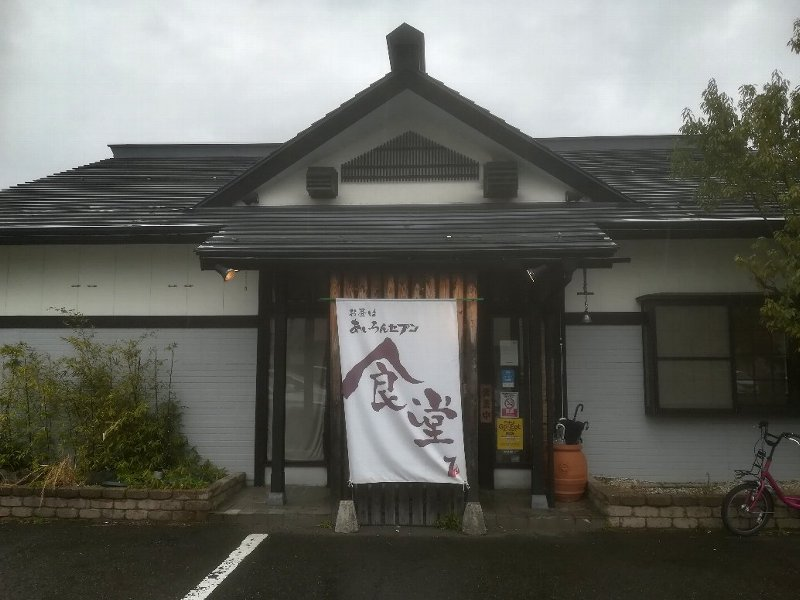 ilon7-tsuruga-001.jpg
