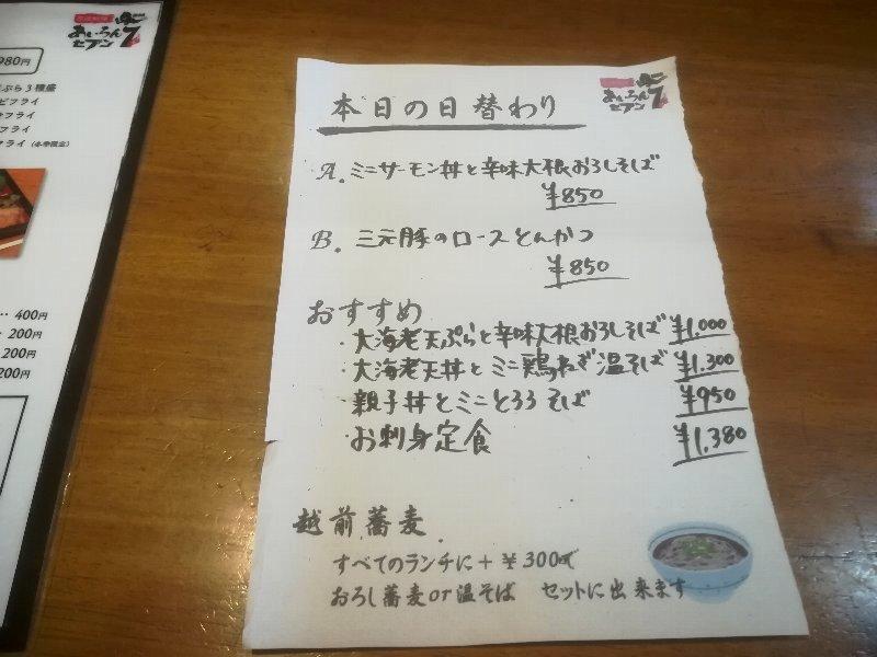 ilon7-tsuruga-002.jpg