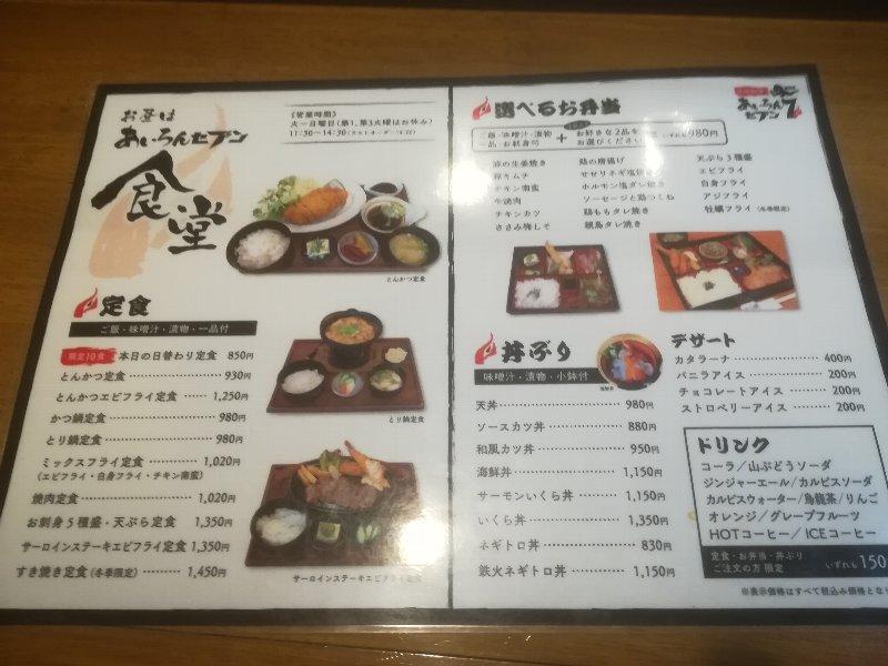 ilon7-tsuruga-003.jpg