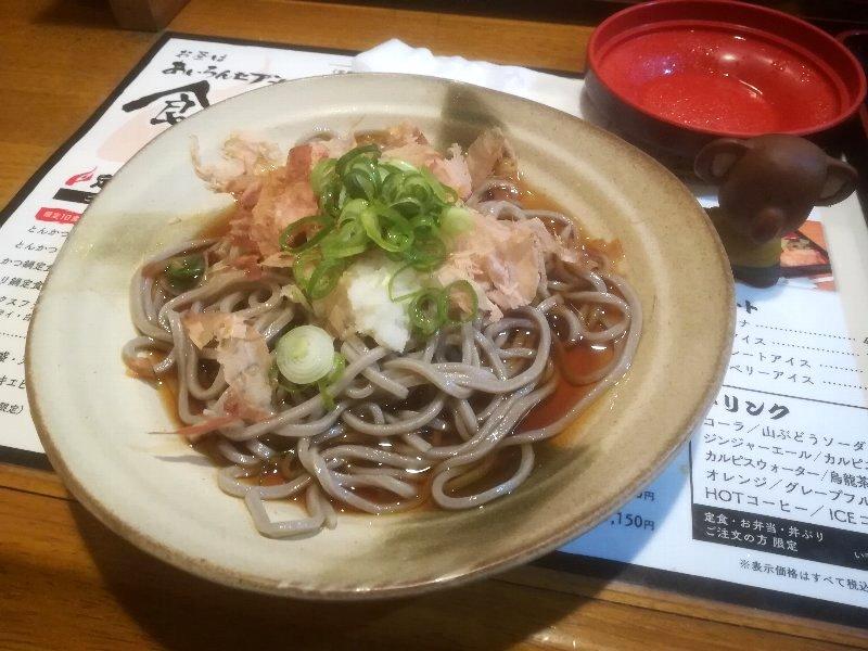ilon7-tsuruga-012.jpg
