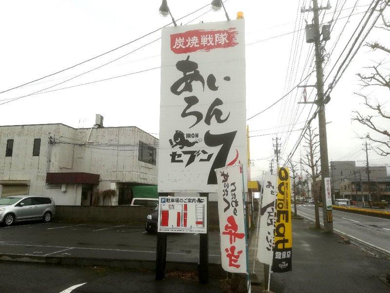 ilon7-tsuruga-014.jpg