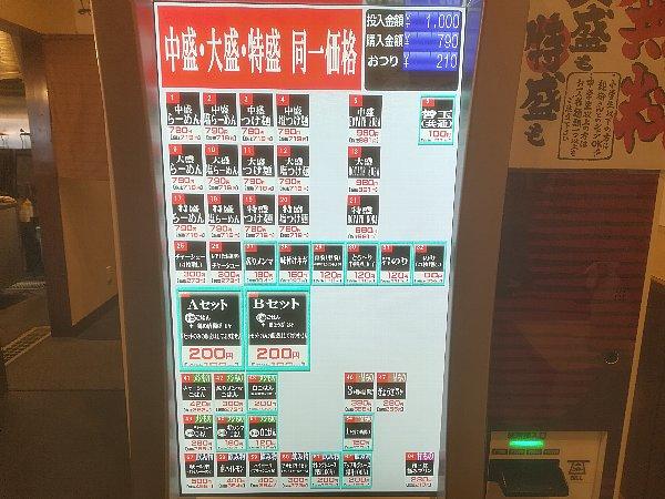 iwamotoya4-tsuruga-002.jpg