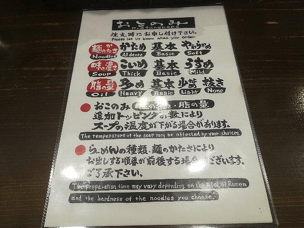 iwamotoya4-tsuruga-003.jpg