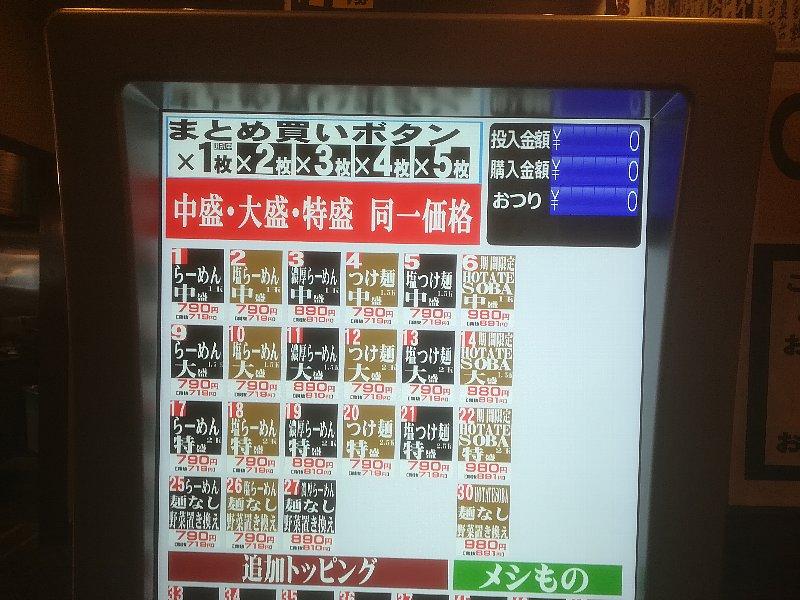 iwamotoya5-tsuruga-005.jpg