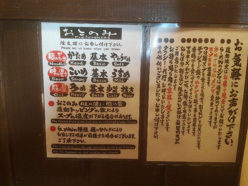 iwamotoya5-tsuruga-009.jpg
