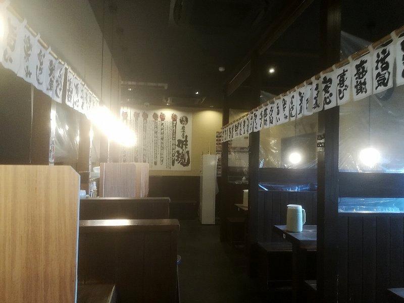 iwamotoya5-tsuruga-010.jpg