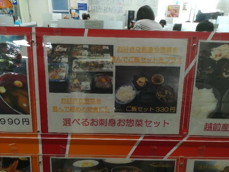 kaneichi-echizen-007.jpg