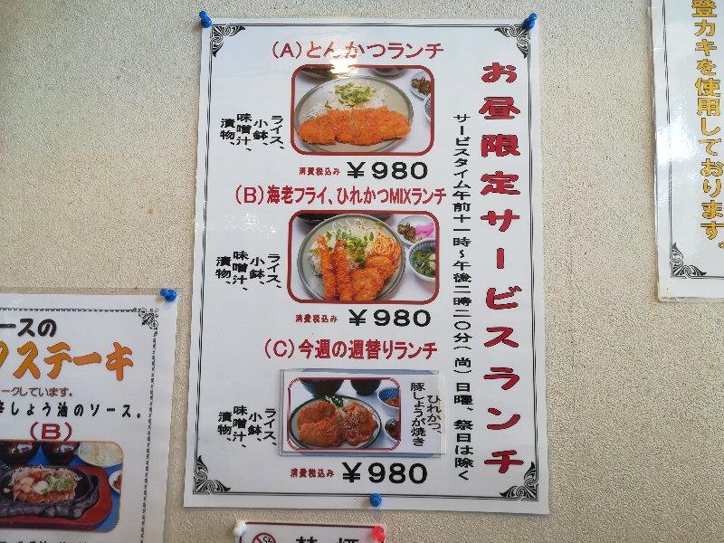 karuma-fukui-006.jpg