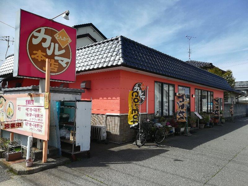 karuma-fukui-019.jpg