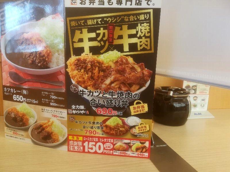 katsuya10-tsuruga-004.jpg