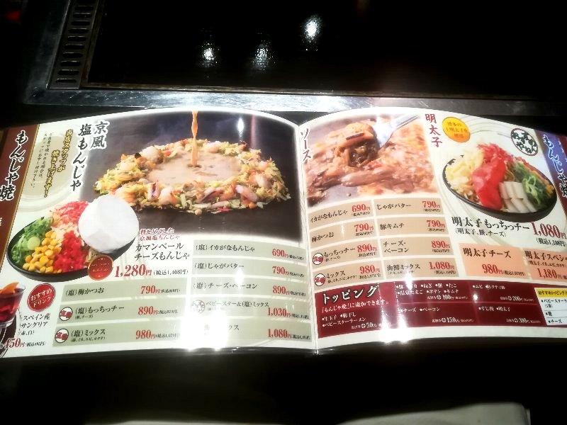 kokoyanen2-nagahama-014.jpg
