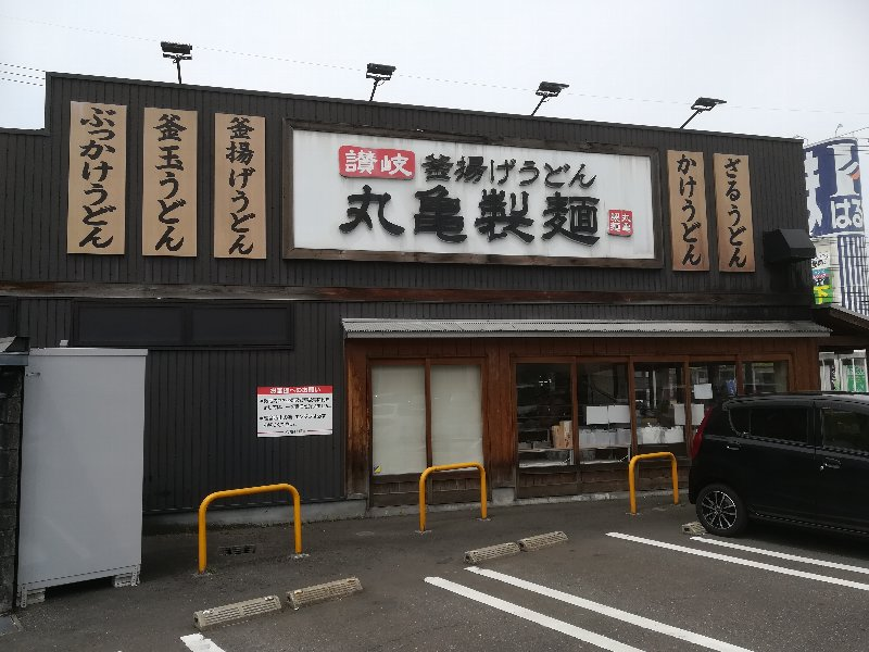 marugame-echizen-002.jpg