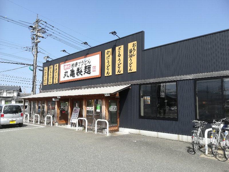 marugame-tsuruga-001.jpg