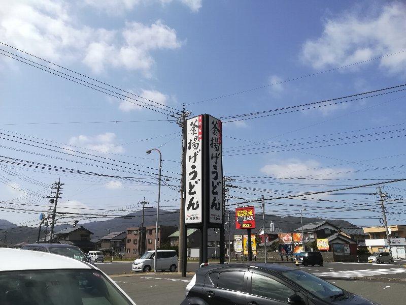 marugame-tsuruga-002.jpg