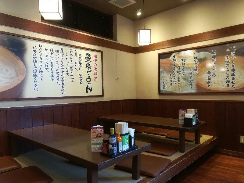 marugame-tsuruga-006.jpg