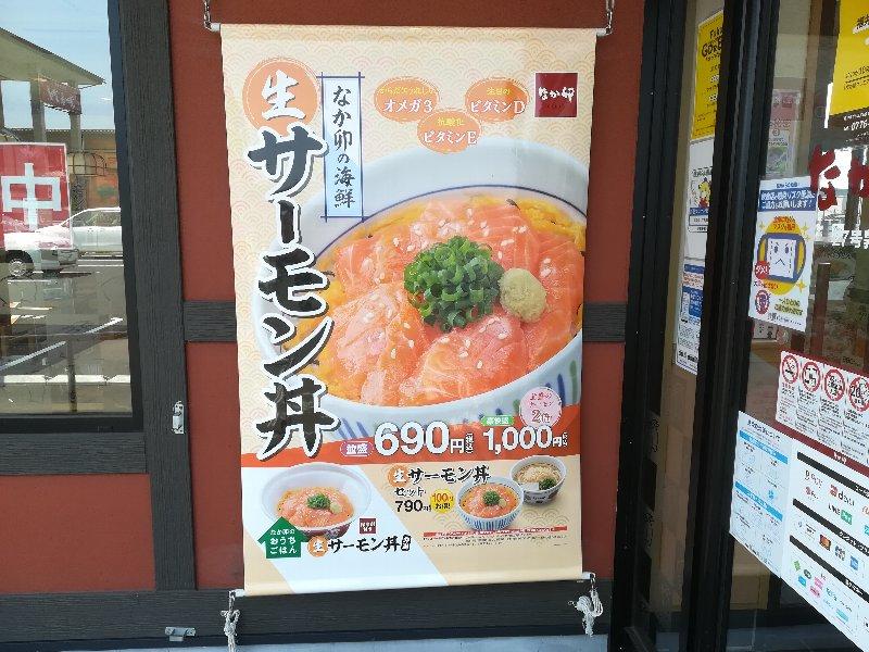 nakau4-tsuruga-015.jpg