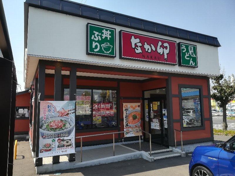 nakau4-tsuruga-016.jpg