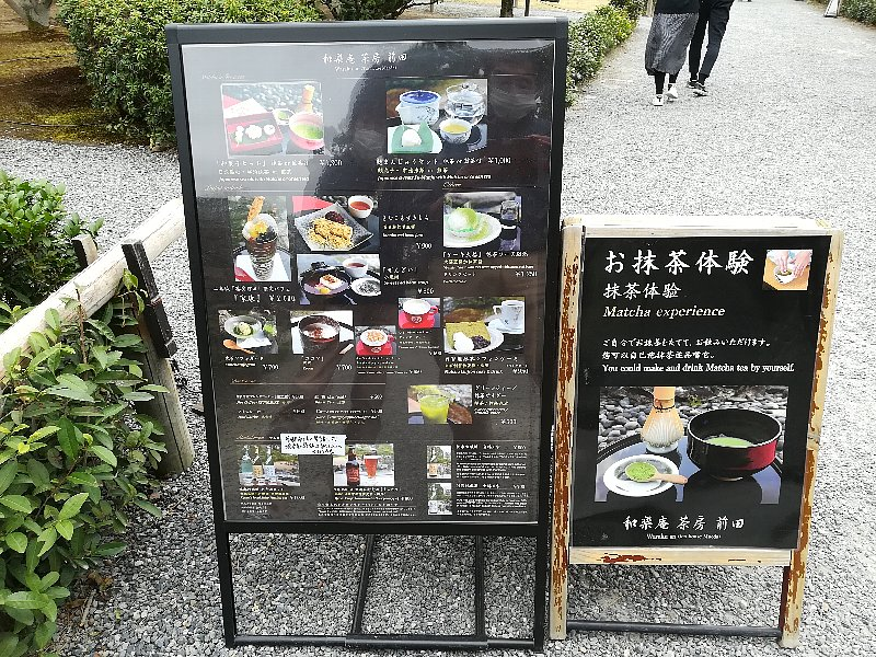 nijyojyo2-kyoto-097.jpg