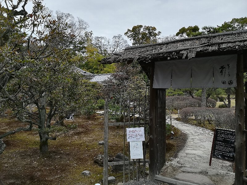 nijyojyo2-kyoto-099.jpg