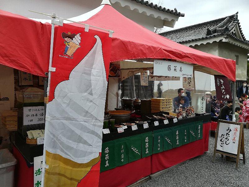 nijyojyo2-kyoto-143.jpg