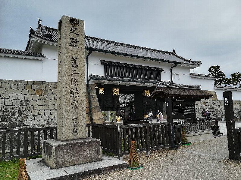 nijyojyo2-kyoto-154.jpg