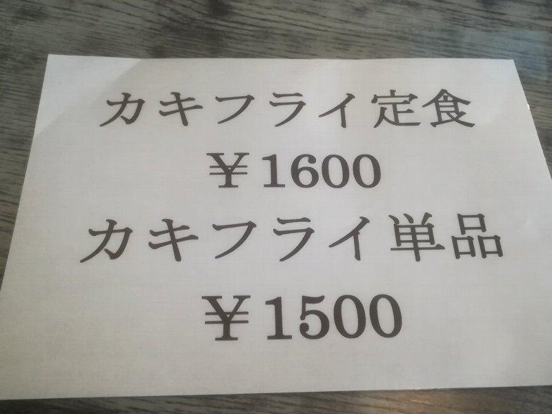 nobukoh-takahama-004.jpg