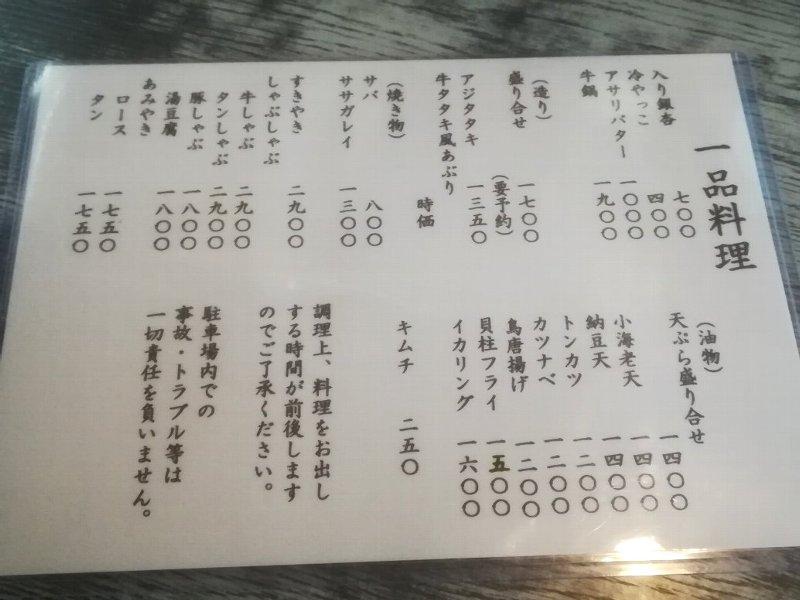 nobukoh-takahama-005.jpg