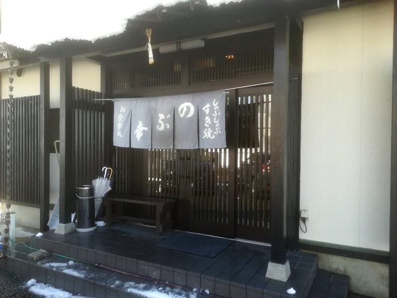 nobukoh-takahama-012.jpg