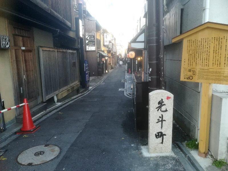 pontpcho-kyoto-036.jpg