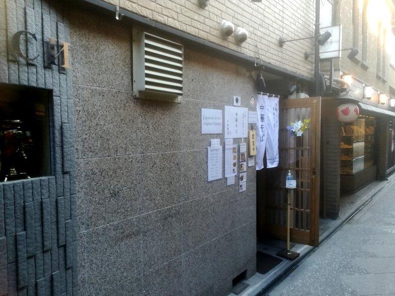 pontpcho-kyoto-068.jpg