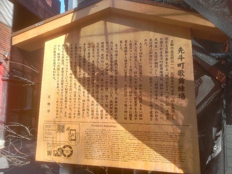 pontpcho-kyoto-079.jpg
