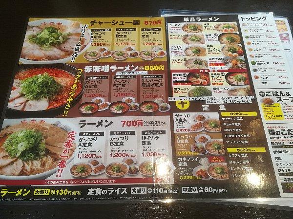 rairaitei7-tsuruga-001.jpg