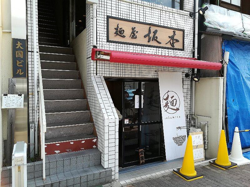 sakamoto-kyoto-002.jpg