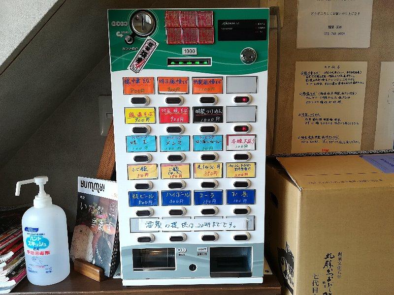 sakamoto-kyoto-003.jpg