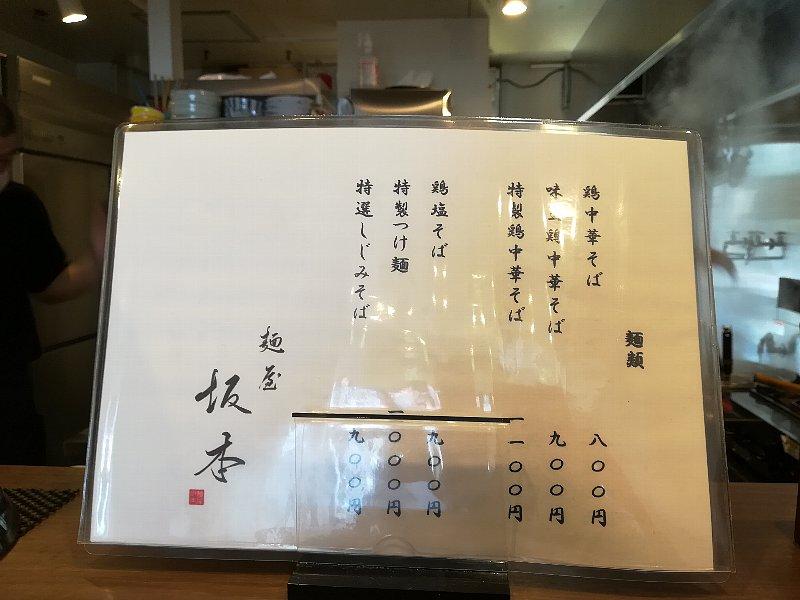 sakamoto-kyoto-005.jpg